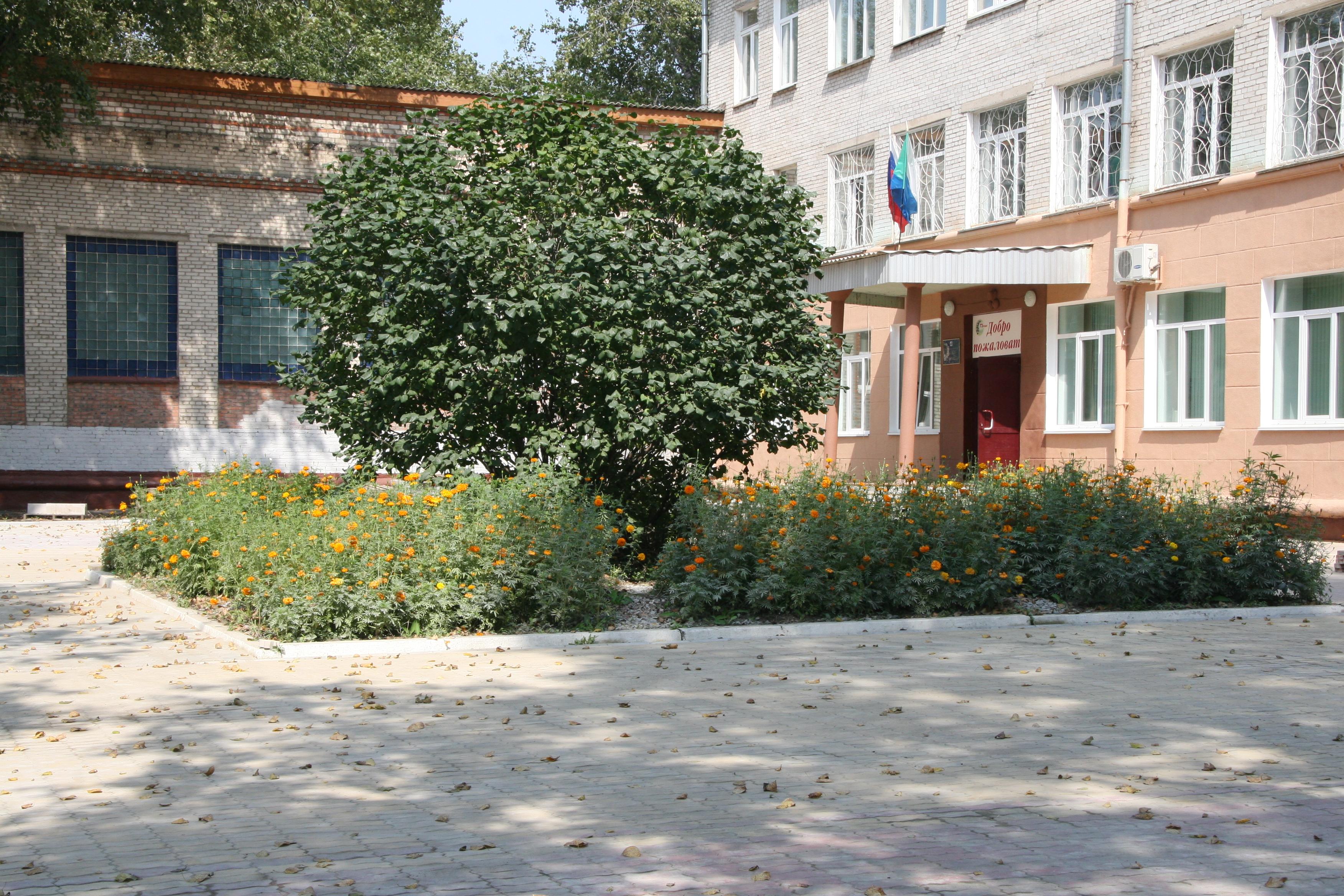 Хабаровский педагогический колледж имени героя советского союза дл калараша - одно wwwgouhpkru